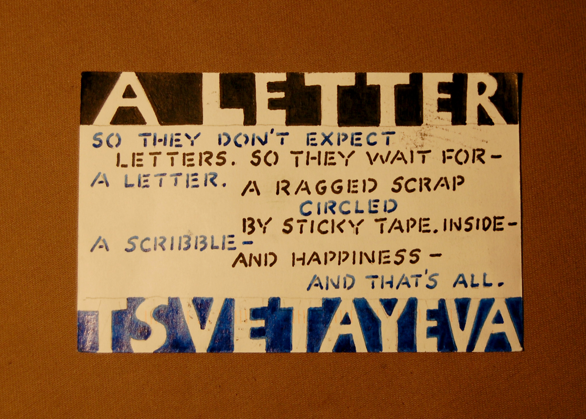 A Letter (English) - Postcard 2, Side B