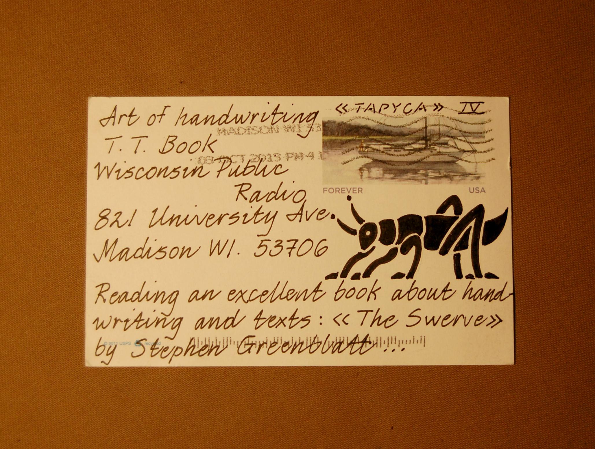 Autumn in Taurus 1 (English) - Postcard 4, Side A
