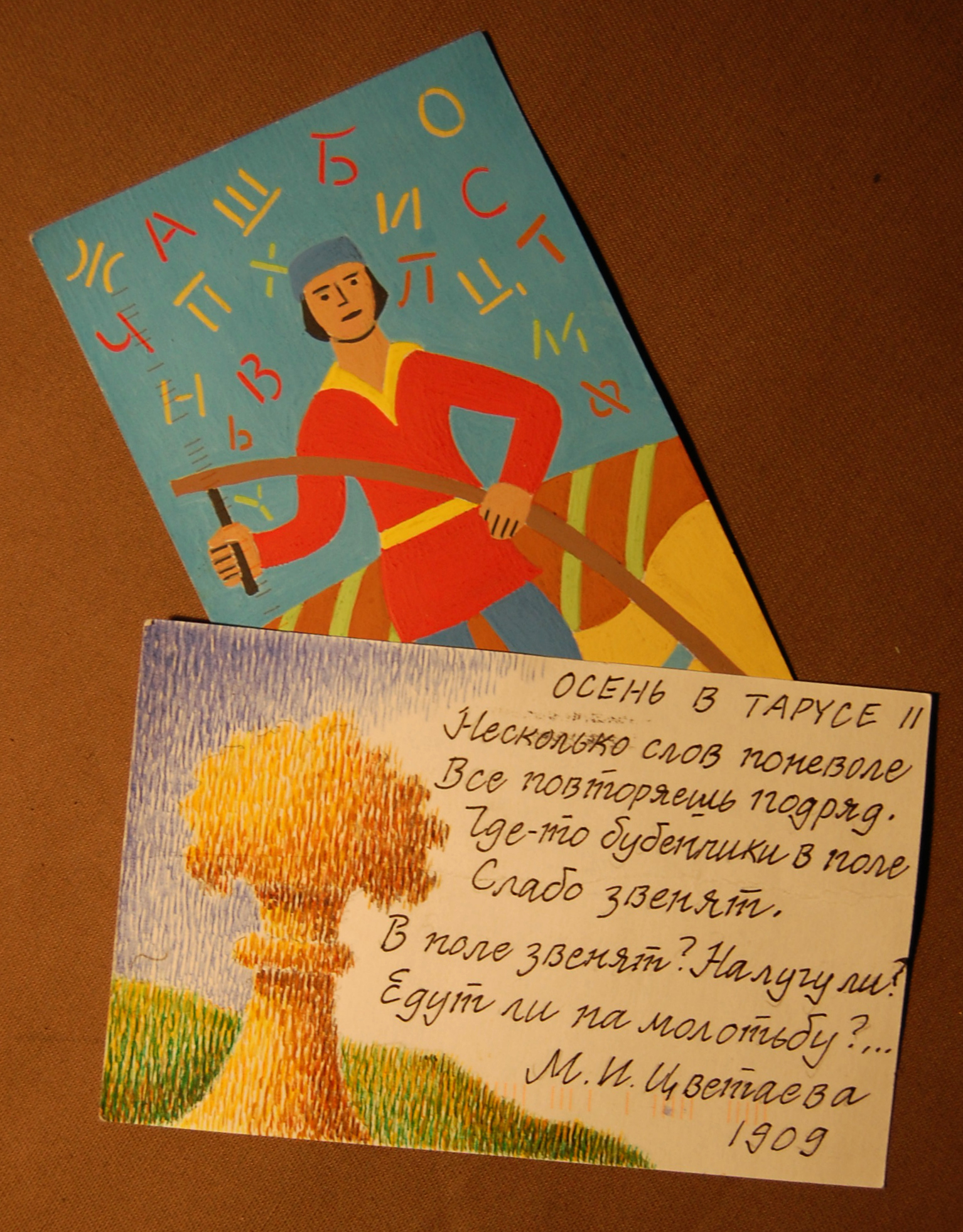 Autumn in Taurus 2 - Postcards 5 & 6