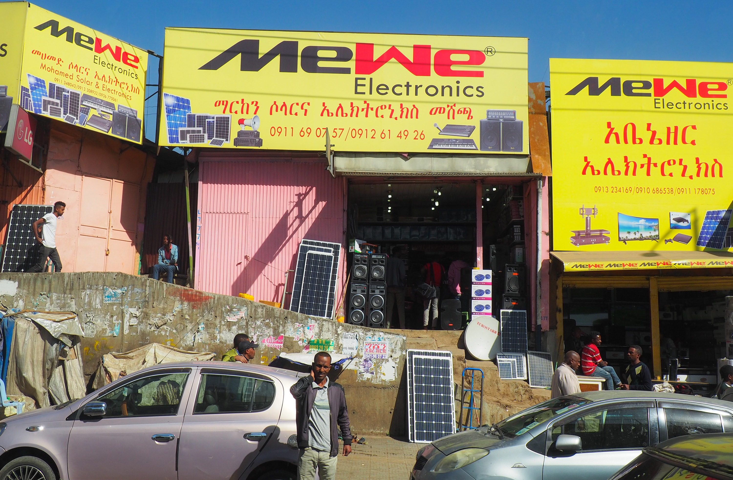 The Mercato is divided into sections - this is clearly the electronics section.