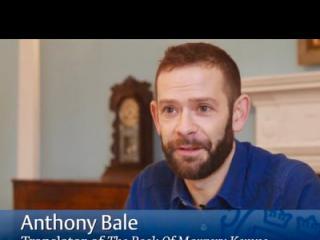 Anthony Bale