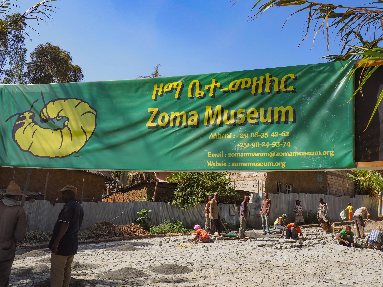Zoma museum entrance