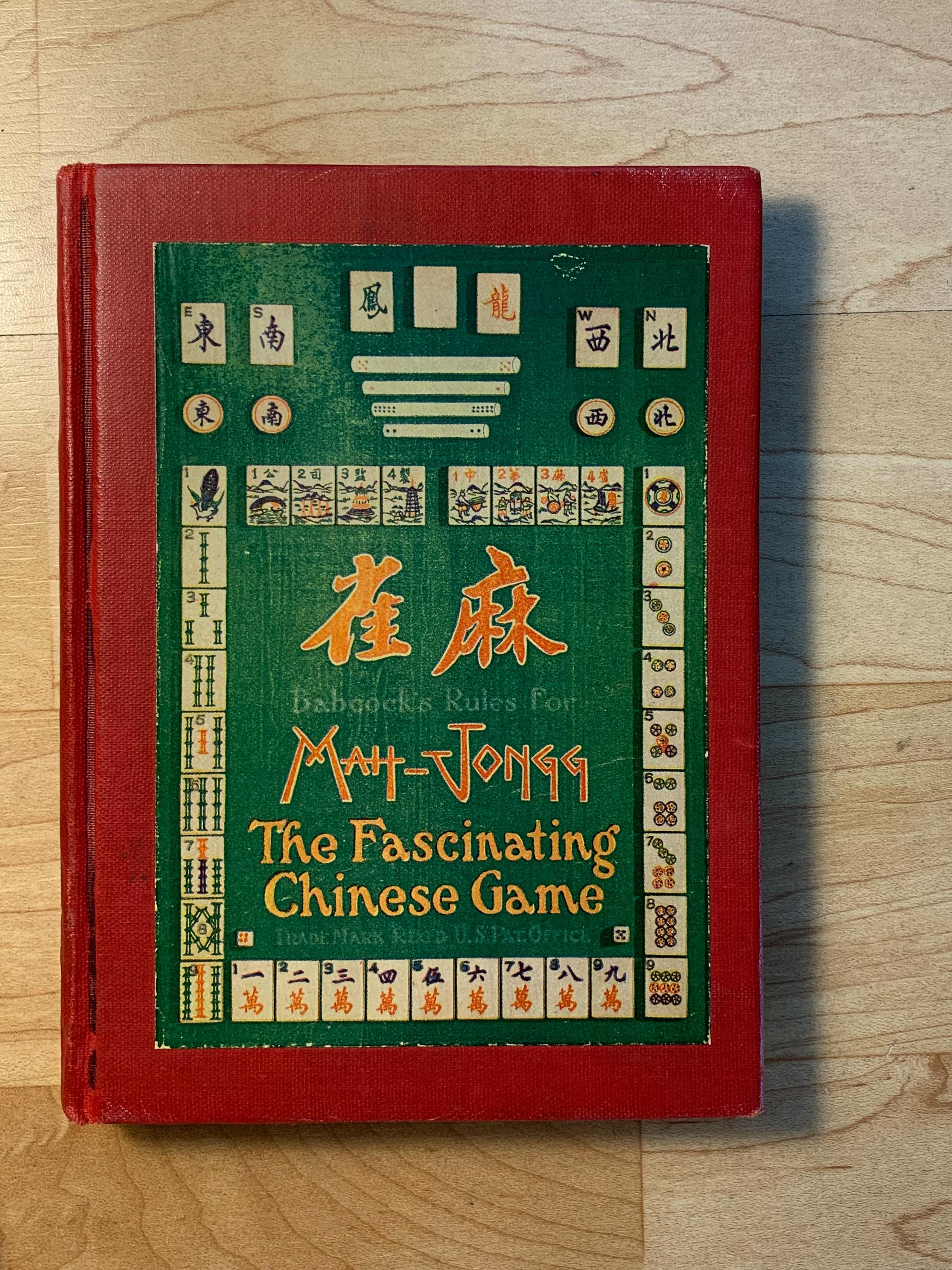Mahjong book.&nbsp;<em>Angelo Bautista (TTBOOK)</em>