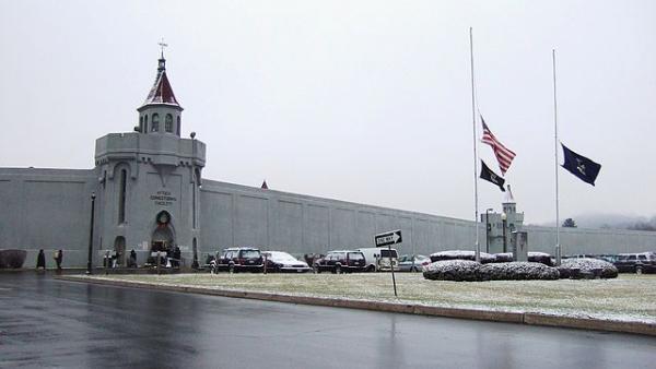 Attica Prison entrance