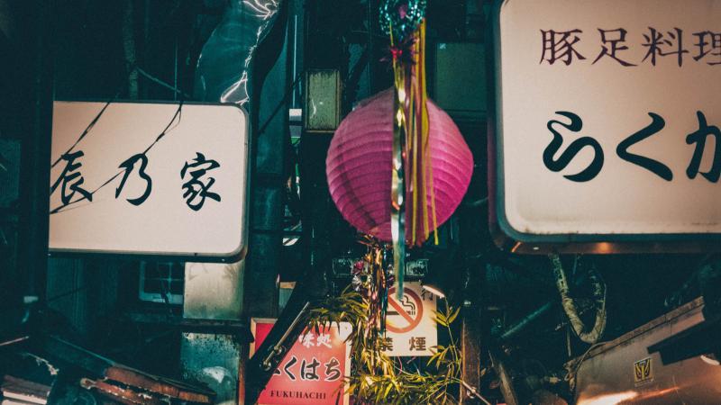A cosmopolitan Japanese street.