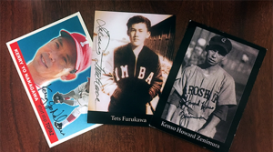 Japanese American baseball stars featured on baseball cards