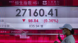 Hong Kong Stock Exchange sign