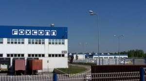 Read full article: Wisconsin Business Group Announces Foxconn Coalition