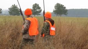 Read full article: Assembly Passes Bill Allowing Hunting At Any Age
