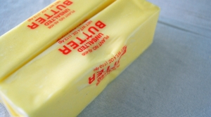 Read full article: State's Attempt To Dismiss Part Of Butter Lawsuit Fails