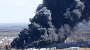 Read full article: Superior, Duluth Mayors To Refinery: Stop Using Toxic Chemical