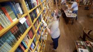 A bookstore in Tennessee