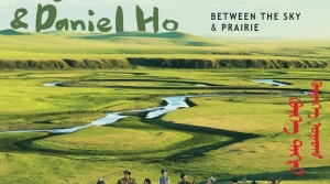 Read full article:  BETWEEN THE SKY & PRAIRIE by THE GRASSLANDS ENSEMBLE & DANIEL HO