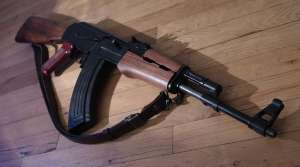 Read full article: Schizophrenic Man Buys AK-47, Raises Background Check Questions