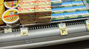 Read full article: Low Supply Of Butter Means Prices Could Soon Rise