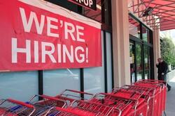 """We're hiring"" sign"
