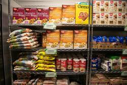 A food pantry.
