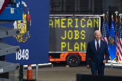 President Biden in La Crosse
