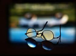 Upside Down Eyeglasses