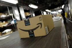 Amazon box on a conveyor belt