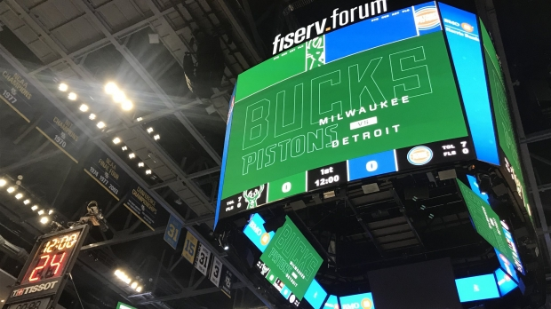 The Fiserv Forum in Milwaukee