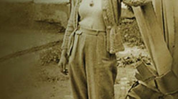 Cipora Katz