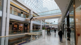 Photo of a modern shopping mall in Bratislava,Slovakia