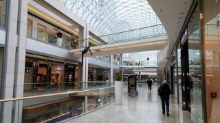 Photo of a modern shopping mall in Bratislava,Slovakia