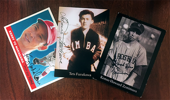Japanese American baseball stars featured on baseball cards