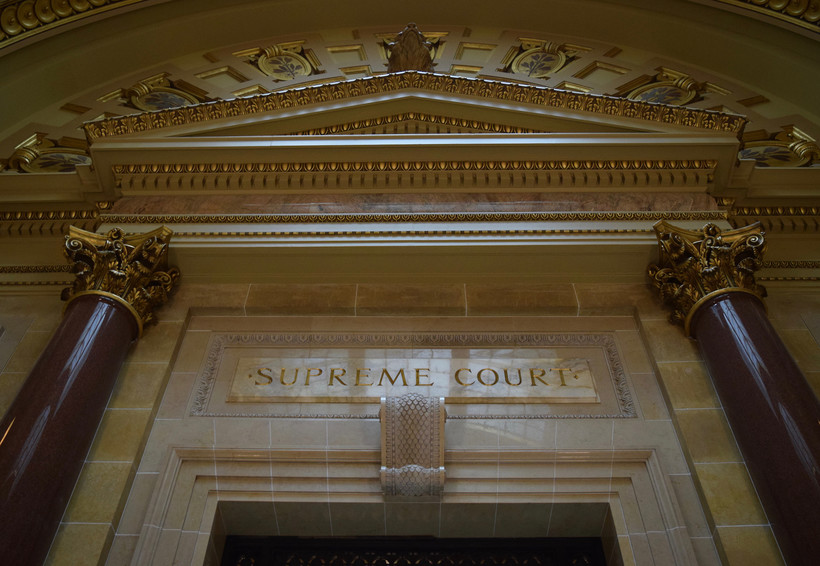 Wisconsin Supreme Court entryway