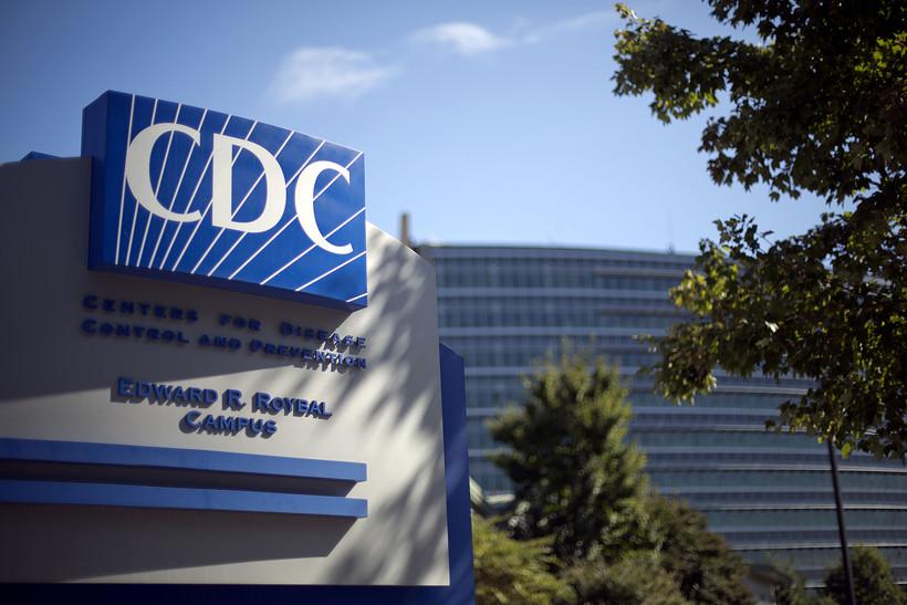 CDC headquarters