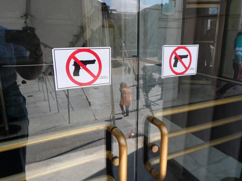 """No guns"" sign"