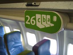 airplane row, image by Wikimedia Commons user Jakob Lodwick