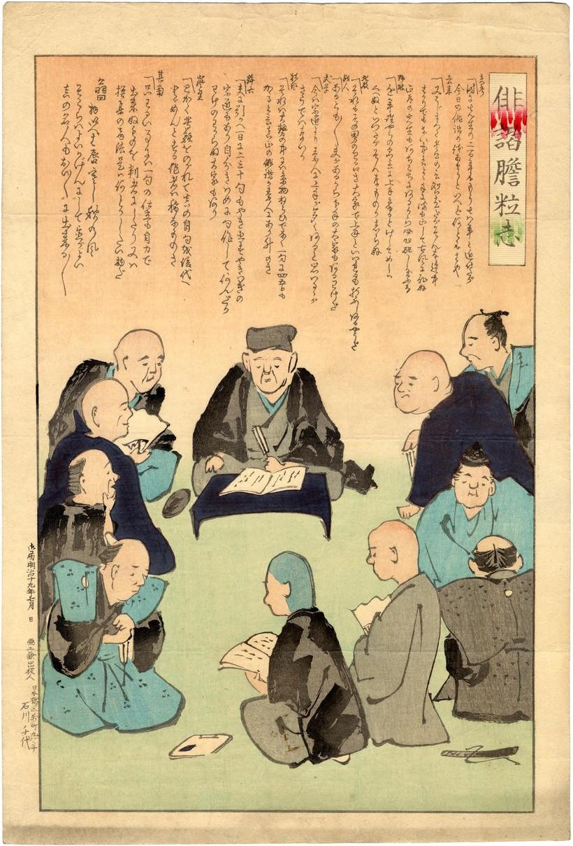 Photo of Haiku Group Collaboration