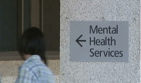 "A sign that reads ""Mental Health Services"""